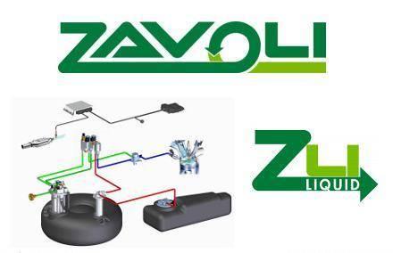 Nabídka zařízení ZAVOLI v našem E-shopu